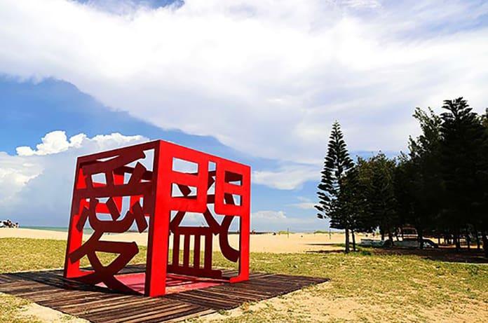 澎湖 隘門沙灘
